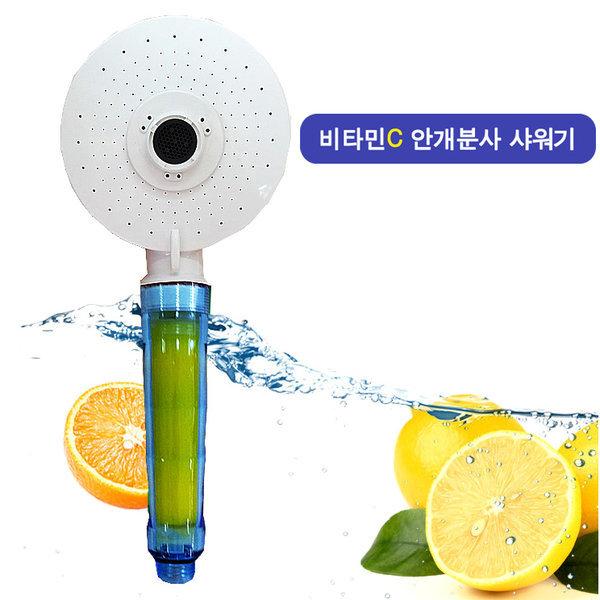 피엘엠 비타민C 안개분사 염소제거 샤워기 CVS-300A 상품이미지