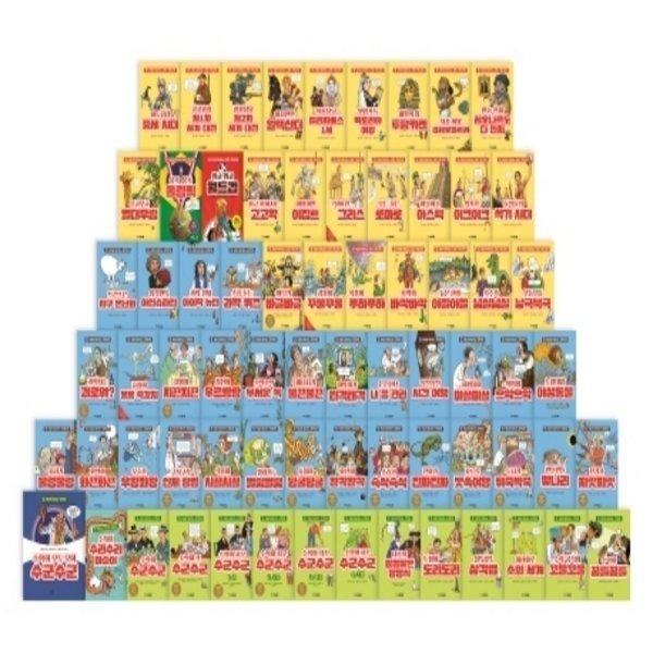 앗 시리즈 1 - 70권 완간 세트(전70권) 상품이미지