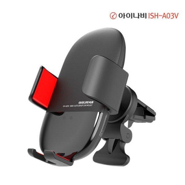 HUB 자동 무선 충전 차량용 거치대 ISH-A03V 상품이미지