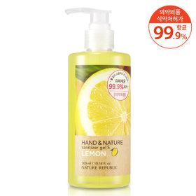 Large Hand Sanitizer Lemon Scent/Hand Sanitizer Gel/Hand Sanitizer/Sanitizer