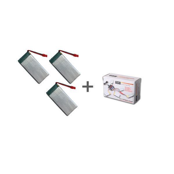 NEW Z3 전용 배터리 3개+ 5in1멀티충전기 터리4/1발송 상품이미지