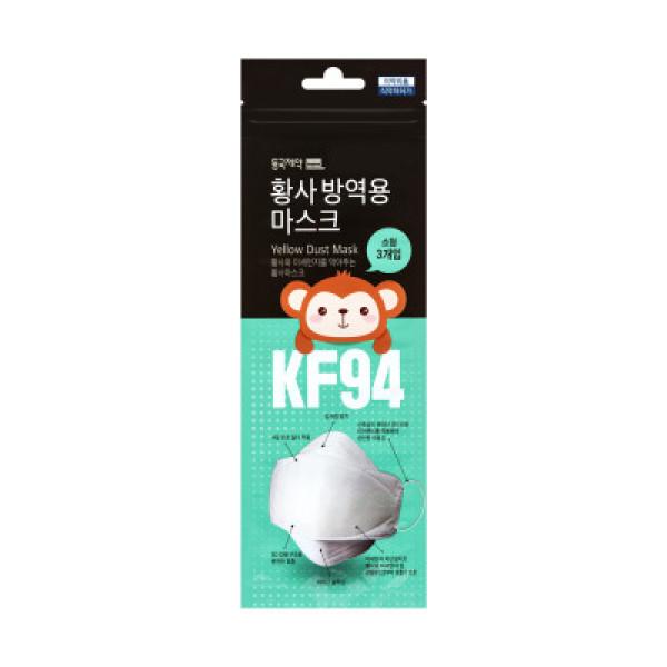 동국제약)방역용마스크소형(KF94)3P 상품이미지