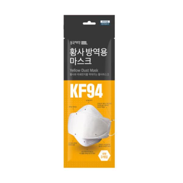 동국제약)방역용마스크대형(KF94)3P 상품이미지