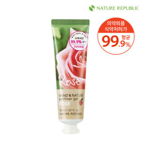 Tube Type Hand Sanitizer Rose Scent/Hand Sanitizer Gel/Hand Sanitizer/Sanitizer