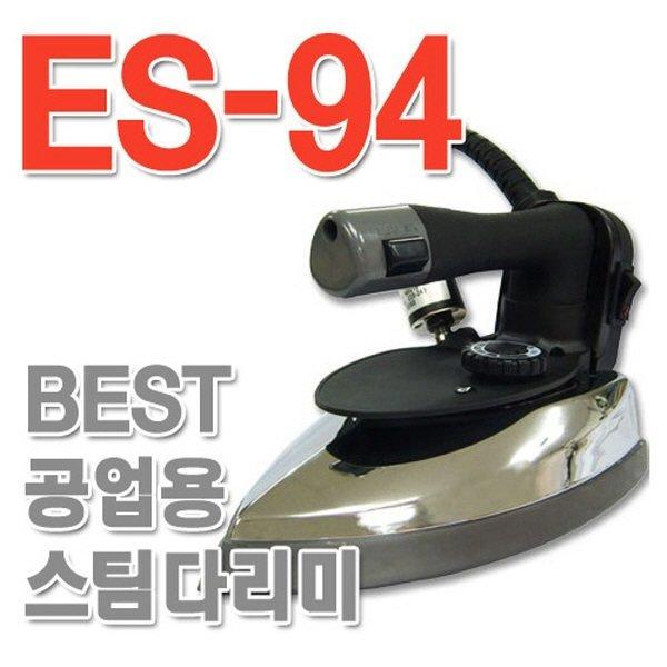 은성다리미ES-94/공업용/스팀/물통아이롱 상품이미지