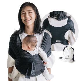 Konny Baby Carrier SUMMER Black