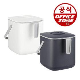 시스맥스 음식물 쓰레기통 핸들형 2.6L 수거함 주방용