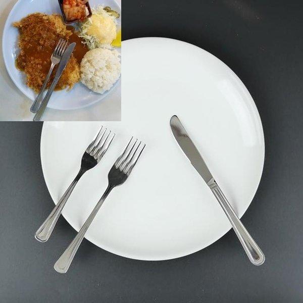 나이프 21.8cm 뷔페 레스토랑 양식기 올스텐 커트러리 상품이미지