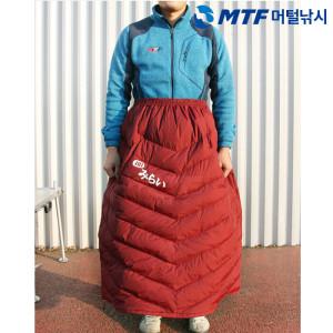 호봉 오리털 보온 앞치마 겨울 필수품 방한 스커트