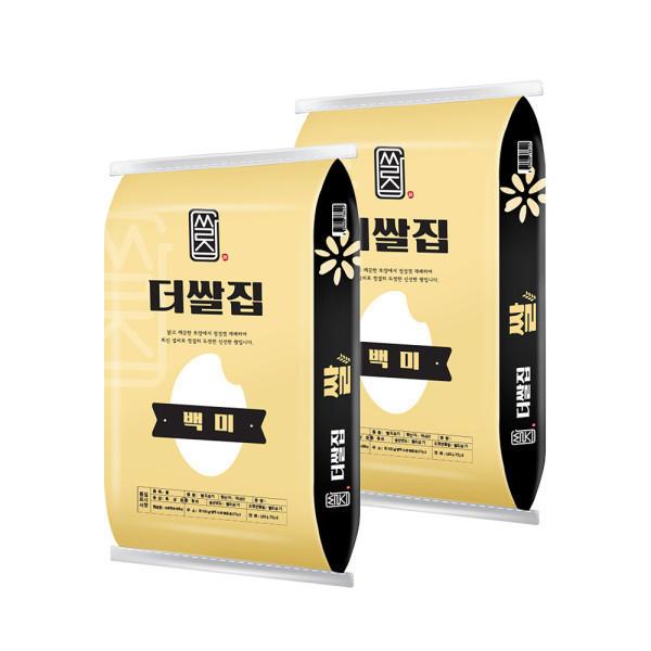 더쌀집 백미 20kg (19년산/무료배송/박스포장) 상품이미지