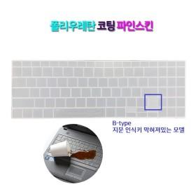 [파인스킨] 삼성 갤럭시북 이온 NT950XCR-A58A Win10
