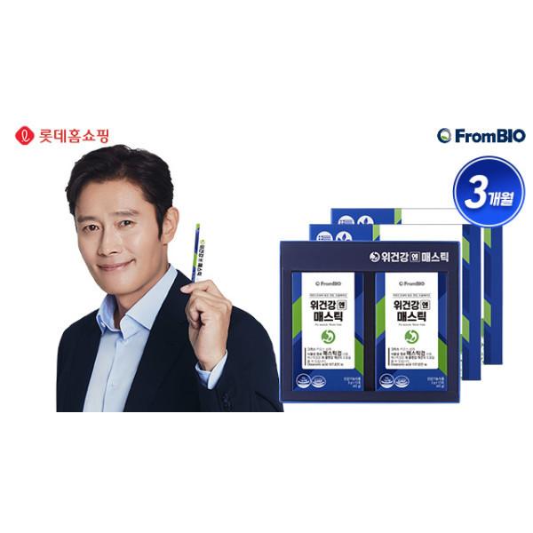 프롬바이오   매스틱검  위건강엔 매스틱 (3g 15포 6박스  총 3개월분) 상품이미지