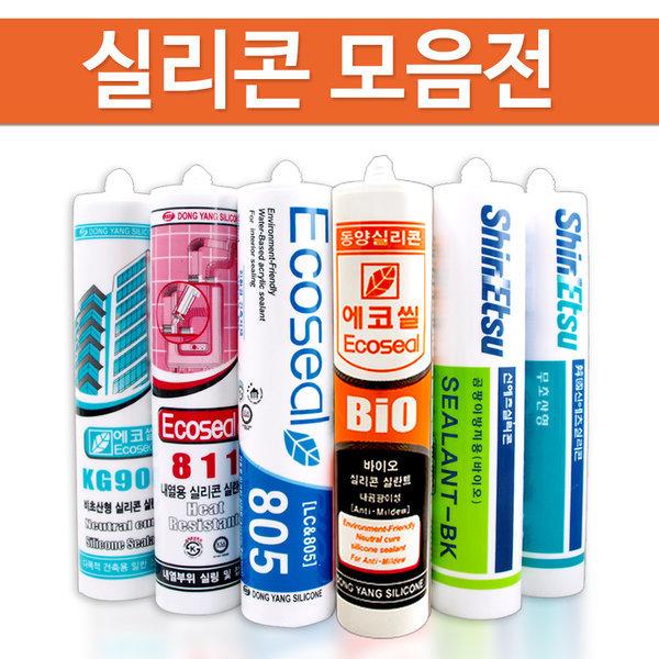 동양/신에츠/수성/무초산/실리콘/실란트/건/헤라/방수 상품이미지