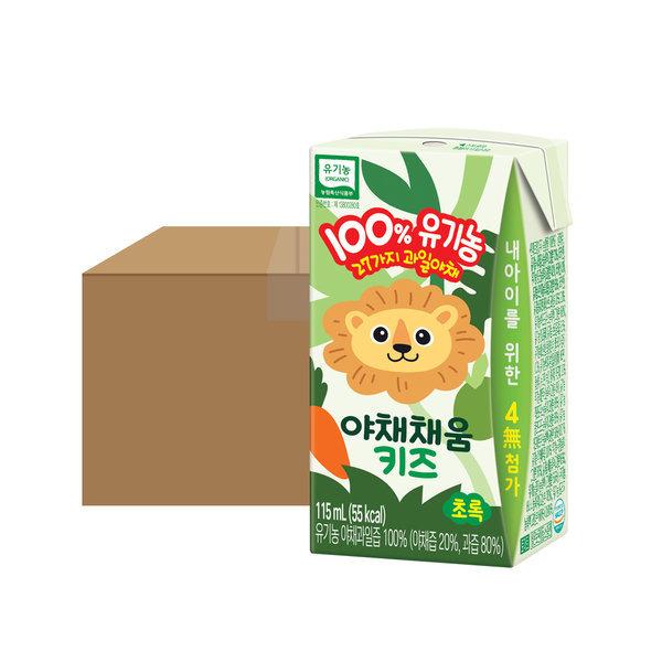 유기농주스 야채채움 키즈 초록 115ml 24개입 상품이미지