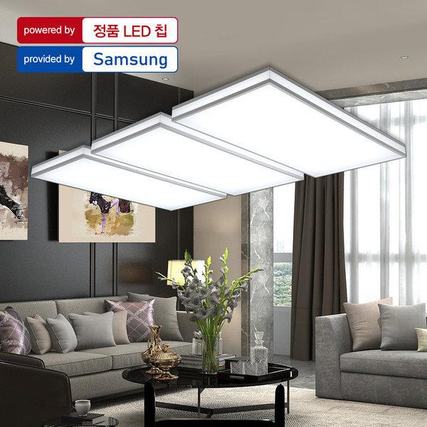 LED거실등/방등/조명 카타르 거실6등 180W 칩랜덤 상품이미지
