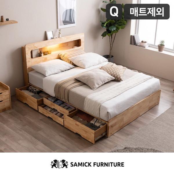 삼익가구  마레 LED 4단 수납 원목 침대(매트제외-퀸)_착불배송 상품이미지