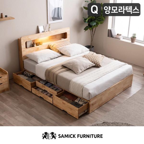 삼익가구  마레 LED 4단 수납 원목 침대(YS 양모 라텍스 7존 독립스프링 매트리스- 상품이미지