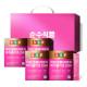 저분자 피쉬 콜라겐 스틱 4박스(120포) 비타민C