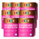 저분자 피쉬 콜라겐 1500 스틱 비타민C 8박스(240포)