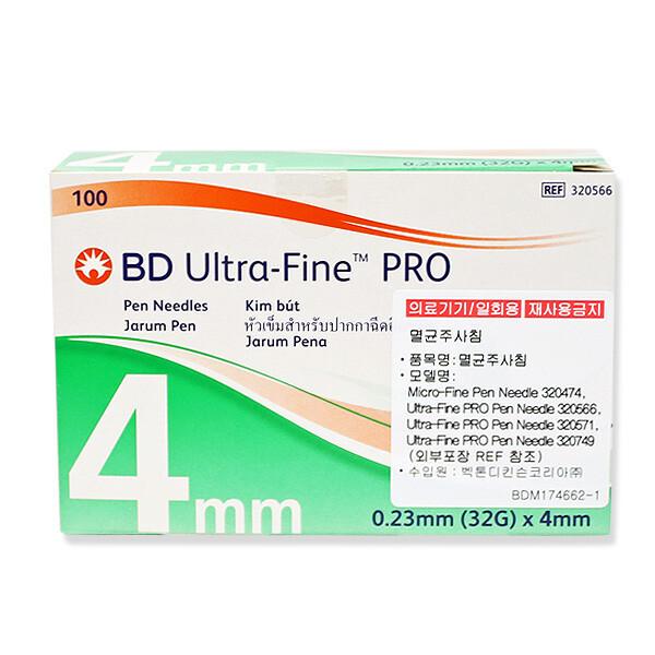 BD 마이크로파인 펜니들 32G 4mm 100개입 상품이미지