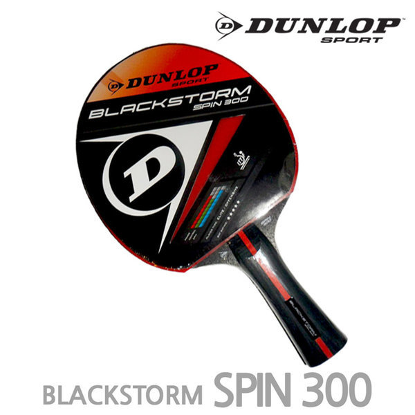 던롭 던롭 블랙스톰 스핀 300 탁구라켓 쉐이크핸드 상품이미지