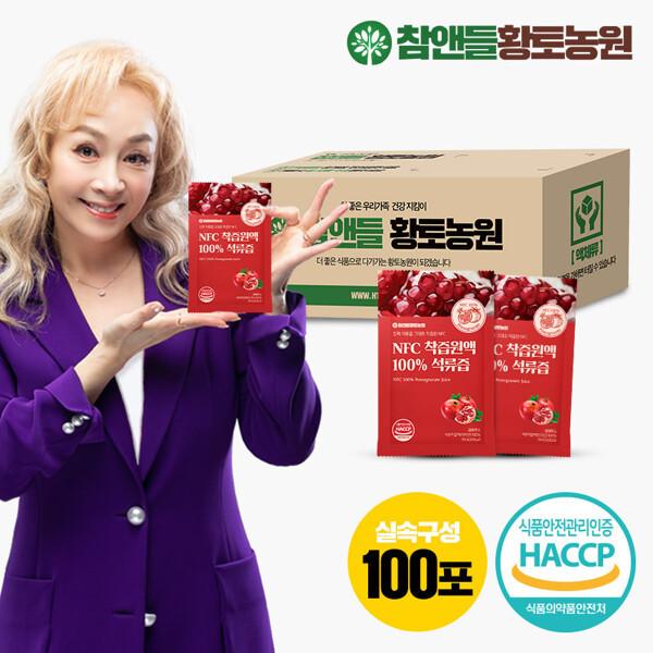 황토농원  NFC착즙원액 100%석류즙 100포(실속포장) 상품이미지