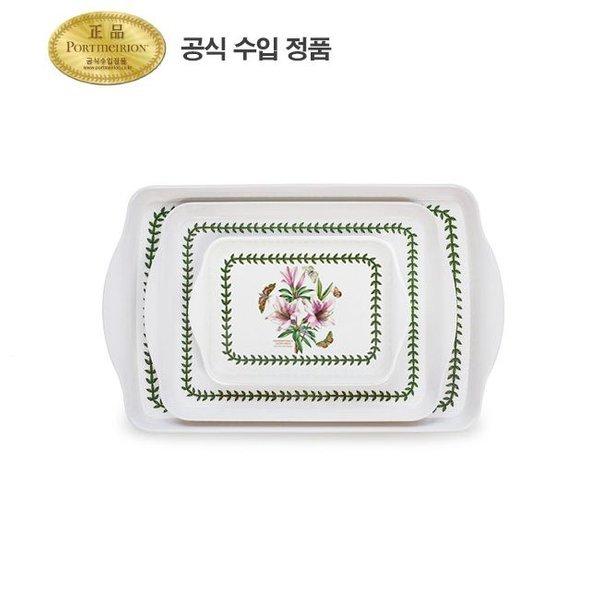 갤러리아   포트메리온 스카터쟁반세트 3p(대 중 소)(BG) 상품이미지