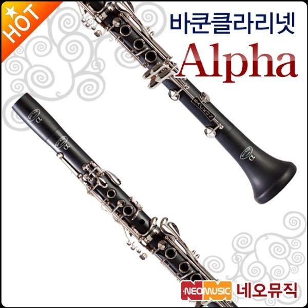 갤러리아   바쿤클라리넷  Backun Clarinet Alpha   알파 Made In Canada/전용케이스 상품이미지
