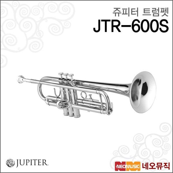 갤러리아   쥬피터트럼펫  Jupiter Trumpet JTR-600S / JTR600S 주피터트럼펫/초보자 상품이미지