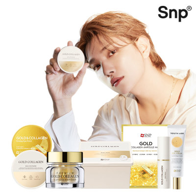 SNP Skincare BEST OF BEST ITEM~77% Off Mask Pack~74% Off
