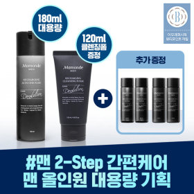 All-In-One /Fluid/180ml