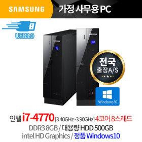 삼성 i7 정품 윈도우10 사무용 가정용 컴퓨터 슬림형
