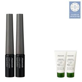 Liquid/Eyeliner/5ml/x2