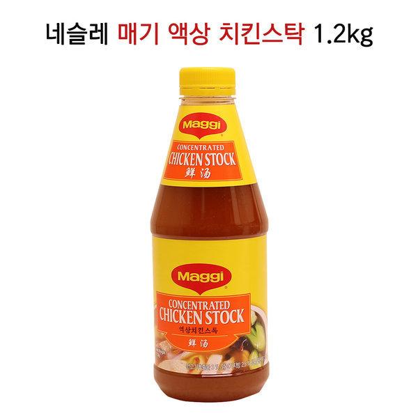 매기 액상치킨스톡/액상치킨스탁 1.2kg 닭육수 상품이미지