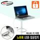 노트북 도난방지 잠금장치 USB포트고정 키타입 SLL05M