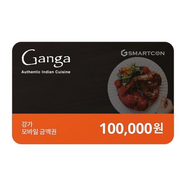 (강가) 기프트카드 10만원권 상품이미지