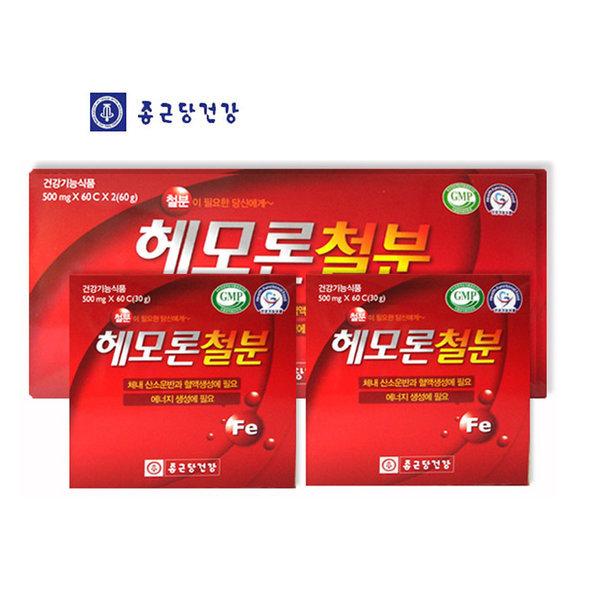 종근당건강 헤모론철분 60정x2개 1세트/철분제/헴철 상품이미지