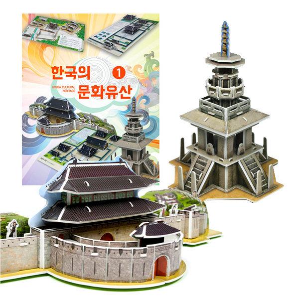 3D 입체퍼즐 한국의 문화유산 1 경복궁 외 4종 상품이미지