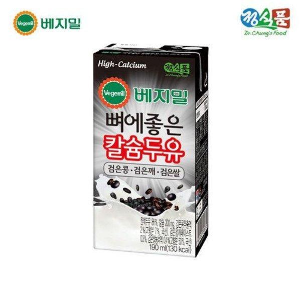 갤러리아  베지밀 뼈에좋은 칼슘 두유 검은콩깨쌀 190mlx48팩 상품이미지