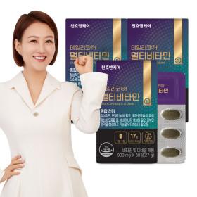 데일리코어 멀티비타민 30정 3박스(3개월분)