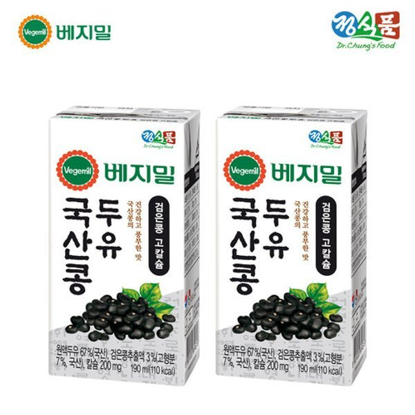 갤러리아  베지밀 국산콩 검은콩 고칼슘 두유 190mlx48팩 상품이미지