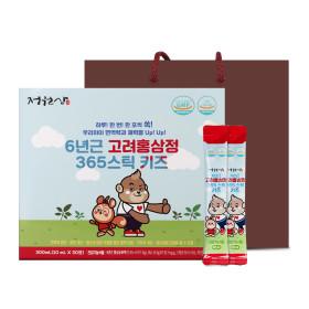 6년근 홍삼정 365스틱 키즈 홍삼스틱 어린이홍삼 1박스