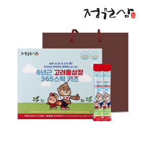 JUNGWONSAM/6-Year-Old/Kids/Red Ginseng For Children