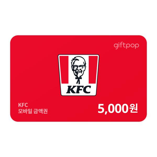 (KFC) 모바일금액권 5천원권 상품이미지
