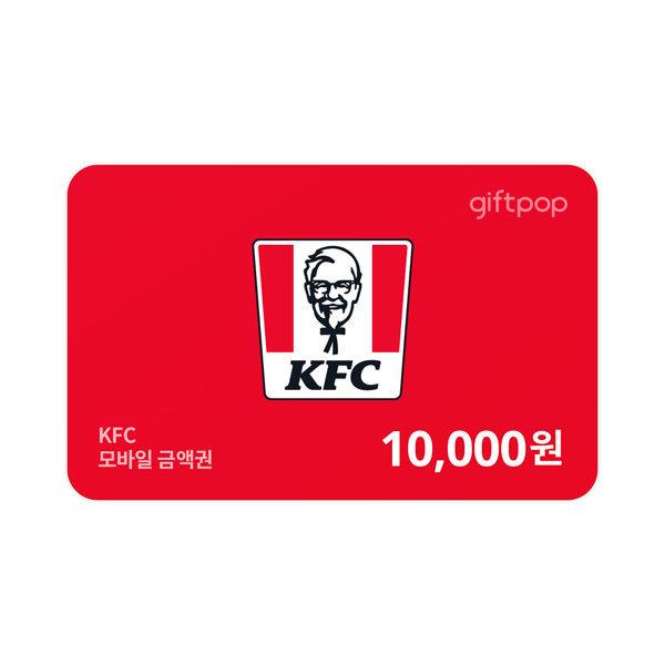 (KFC) 모바일금액권 1만원권 상품이미지