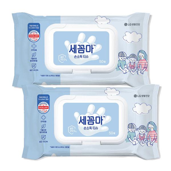 세균아꼼짝마 ABY 손소독 티슈 50매 2팩 상품이미지