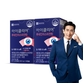 아이클리어 2.0 2박스  + (증정) 원데이21 1박스