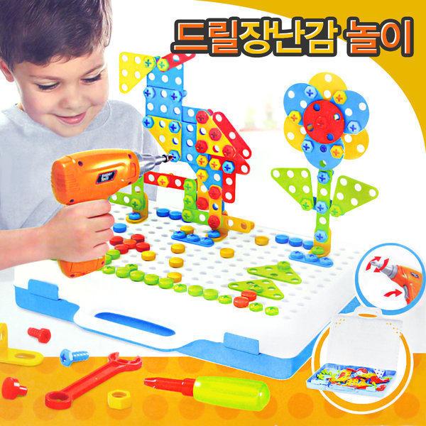어린이 드릴장난감 소 2D 창의력개발 공구놀이 선물 상품이미지