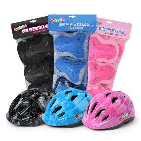 바론 아동용 헬멧/보호대/안전장비세트 헬멧보호대세트
