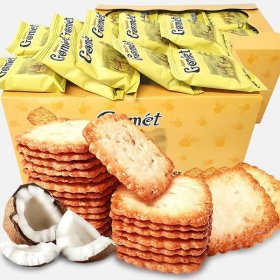 2박스(100봉) 고멧 참깨 코코넛 크래커 과자 간식